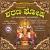 Listen to Swamiye Ayyappann from Sarana Ghosham