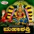 Listen to Bannadhachittae from Maha Sakthi (Kannada)