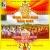 Listen to Pooja Kunita And Dolu Kunita - Part 2 from Annamma Tamate And Kunita Dolu Kunita - Part 2