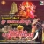 Listen to Thingallu Mulugidavo from Ambari Mele Sri Chamundeshwari