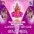 Listen to Namma Holagaddegalalli from Basavanna Herida Hattilakkamma
