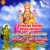 Elamma Sri Mahalakshmi songs