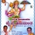 Listen to Jaya Hanuman from Jai Jai Hanumantha