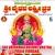 Listen to Sri Vaibhavalakshmi  Vrata - Pooja Vidhana from Sri Vaibhavalakshmi Vrata - Pooja Vidhana