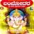 Swamy Ganesha