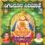 Listen to Brahmaroopini from Sigandoora Sirimathe Sri Chowdeshwari