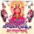 Listen to Ammana Hatti from Soubhagyadate Sri Hattilakkama