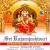 Listen to Sahasranamam from Sri Rajarajeshwari Suprabhatham And Sahasranamam