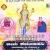 Listen to Munjaane Udisida from Jaya Kamalasani Goravanahalli Shri Mahalakshmi