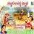 Listen to Jogi Jangumari from Navvale Bantappa Navvale
