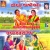Listen to Atte Atte Gowri Habba from Bitti Aliya Aaluratte Magale