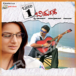 January 1 Bidugade songs