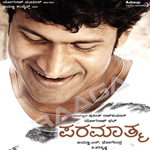Paramathma songs