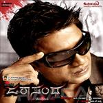 Jarasandha - Story & Dialogues songs