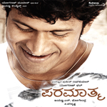 Paramathma - Story & Dialogues songs