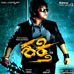 Shakthi - Story & Dialogues songs