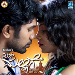 Miss Mallige songs