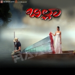 Billa songs