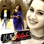 Ice Cream (Tulu) songs