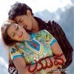 3 Class Manja Bcom Bagya songs