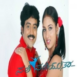 Nali Naliyutha songs