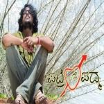 Patre Loves Padma songs