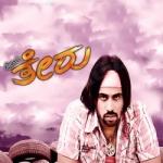 Preethiya Theru songs