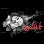 Priyanka songs