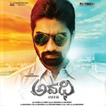 Avadhi songs