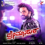 Premasura songs