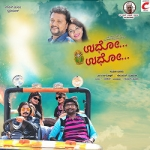 Udho Udho songs