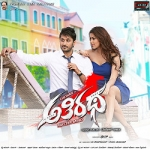 Athiratha songs