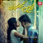 Baddi Magan Lifu songs