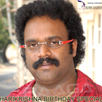 Harikrishna Birthday Special songs