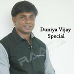 Duniya Vijay Special songs