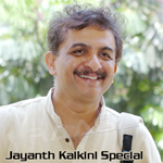 Jayanth Kaikini Special songs