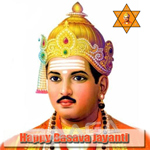 Happy Basava Jayanti songs