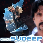 Hits Of Sudeep songs