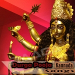 Durga Pooja songs