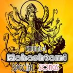 Mahashtami songs