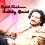 Rajesh Krishnan Birthday Special - Vol 1 songs