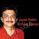 Jayant Kaikini Birthday Special songs