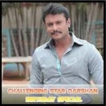 Challenging Star Darshan Birthday Special - Vol 2 songs