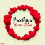 Preetiya Hesare Neenu