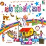 Aata Jothege Paata - Vol 2 songs