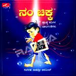 Nam Chikka songs