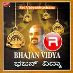 Listen to Hare Venkata Shailavallabha songs from Bhajan Vidya