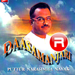 Daasamanjari songs
