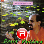 Listen to Mooshaka Vaahana songs from Daasa Vaibhava - Vol 1