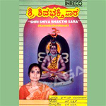 Listen to Belli Bettade songs from Shri Shiva Bhakthi Sara